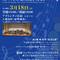 イベント画像:第43回 中部航空音楽隊定期演奏会