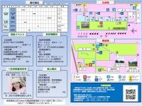 イベント画像 3枚目:岐阜基地航空祭 2019 会場図、スケジュール
