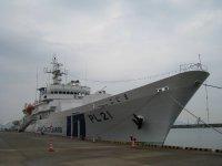 イベント画像:海上保安庁 練習船こじま一般公開 (名古屋港) 2020年1月