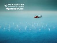 イベント画像:第8回 国際風力発電展 ~ WIND EXPO 2020 ~