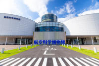 イベント画像:航空科学博物館 JGSグランドハンドリング教室 2020年3月