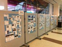 イベント画像:茨城新聞で振り返る「茨城空港10年のあゆみ」