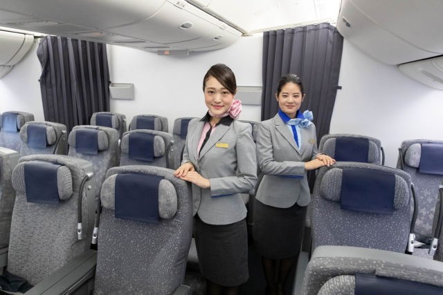 イベント画像 1枚目:ANA 777-300ER プレミアムエコノミー