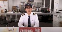 イベント画像:JAL×ホテル日航成田 宿泊者限定「オンラインde航空教室」