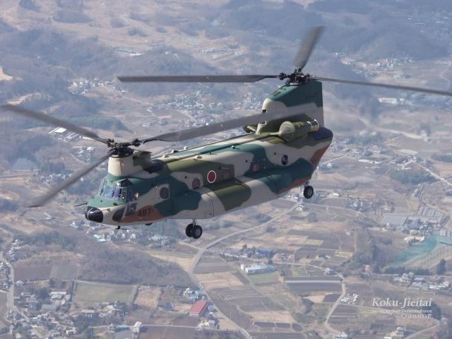 イベント画像 1枚目:航空自衛隊 CH-47J