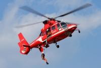 イベント画像:あいち航空ミュージアム「暮らしを守るヘリコプターたち」名古屋市消防航空隊 消防ヘリコプター