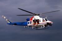 イベント画像:あいち航空ミュージアム「暮らしを守るヘリコプターたち」愛知県防災航空隊 防災ヘリコプター