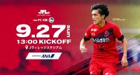 イベント画像:ANAプレゼンツマッチ 第22回JFL 第22節 いわきFCvsFC大阪