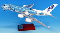 イベント画像 2枚目:抽選会でプレゼントされるA380「FLYING HONU」モデルプレーン イメージ