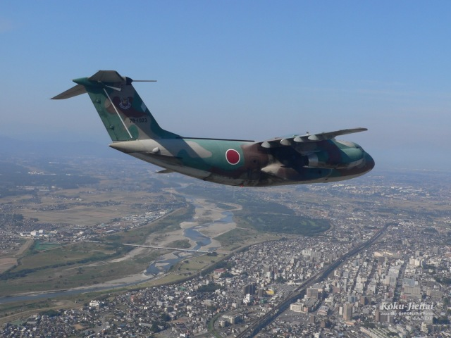 イベント画像 1枚目:空自 C-1輸送機