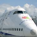 B747SR-SuperJumboさんのプロフィール画像