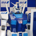 AkiChup0nさんのプロフィール画像