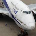 AIR JAPONさんのプロフィール画像