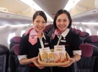ニュース画像:ジェイ・エア、伊丹/花巻線 福岡/花巻線の機内で「林檎せんべい」を提供