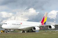 ニュース画像 1枚目:アシアナ航空のA380