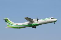 ニュース画像:ビンター・カナリア、ATR 72-600を6機追加発注 計18機に