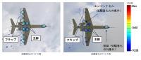 ニュース画像:JAXA、飛翔を使う機体騒音低減技術の飛行実証試験で効果を確認
