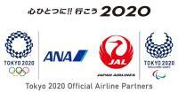 ニュース画像:ANA・JAL共通デザインの「東京2020大会」特別塗装機、運航を開始