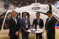 ニュース画像:ベルヘリコプター、セコインターナショナルとベル505でサポート契約