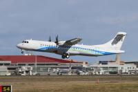 ニュース画像:ATR、中国のターボプロップ機の需要予測を発表 今後20年間で300機