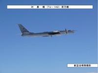 ニュース画像 1枚目:確認されたTu-142