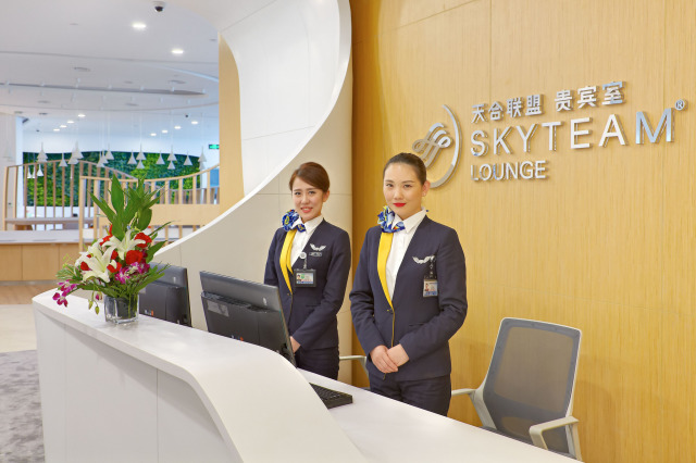 ニュース画像 1枚目:北京首都国際空港、 スカイチーム・ラウンジの入り口