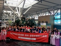 ニュース画像:四川航空、鄭州/バンクーバー線に就航 週2便 成都路線は週3便