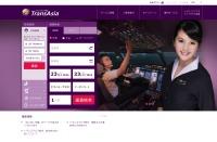 ニュース画像 1枚目:トランスアジア航空ホームページ