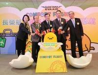 ニュース画像:エバー航空、成田/台北線のぐでたまジェット限定で10%割引キャンペーン