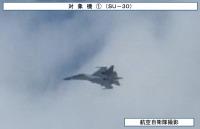 ニュース画像 1枚目:Su-30戦闘機