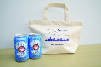 ニュース画像:スカイマーク、オリジナルバッグ付きの常陸野ネストビールセットを限定販売