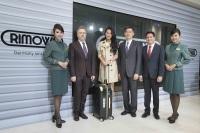 ニュース画像 1枚目:エバー航空、RIMOWAと提携