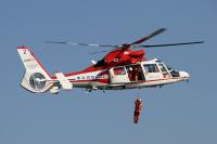 ニュース画像:横浜市消防局、1月8日に消防出初式を開催 航空救助訓練などを披露