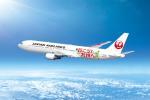 ニュース画像 5枚目:JAL、イメージ