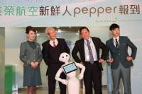 ニュース画像:エバー航空、桃園と松山空港の地上サービスに人型ロボット「ペッパー」導入