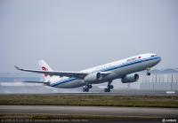 ニュース画像:BOCアビエーション、エアバス機250機目を受領 中国国際航空にリース
