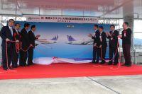 ニュース画像 3枚目:高松空港で開催された特別塗装機の就航セレモニー