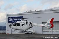 ニュース画像:エアバス・ヘリ、ヒラタ学園にH135を納入 2月から奈良県ドクターヘリ