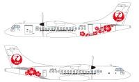 ニュース画像 1枚目:4月から定期便に投入されるATRのデザイン