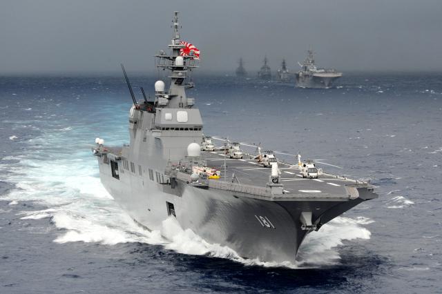 ニュース画像 1枚目:護衛艦「ひゅうが」 DDH-181