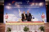 ニュース画像:エアキャップ、中国の長龍航空と20機のリース契約 ワイドボディ機も検討