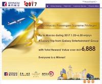 ニュース画像 1枚目:Air Macau Passengers Supreme Privileges
