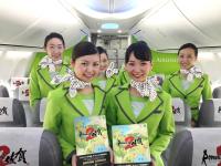ニュース画像 1枚目:2015年の「ロマンシング佐賀2」運航便で