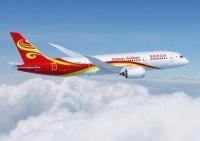 ニュース画像:海南航空、6月から北京/サンノゼ線に787で就航