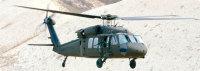 ニュース画像:アメリカ政府、スロバキアへUH-60M 9機の輸出案を承認