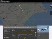 ニュース画像:タイ・エアアジアXが使用中の滑走路進入、チャイナ機が着陸復行 2月14日