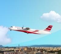 ニュース画像:遠東航空、737-8-MAXを2019年に導入へ いよいよMD更新