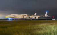 ニュース画像:アントノフ空港に駐機のAn-225ムリーヤ、Googleストリートビューに登場