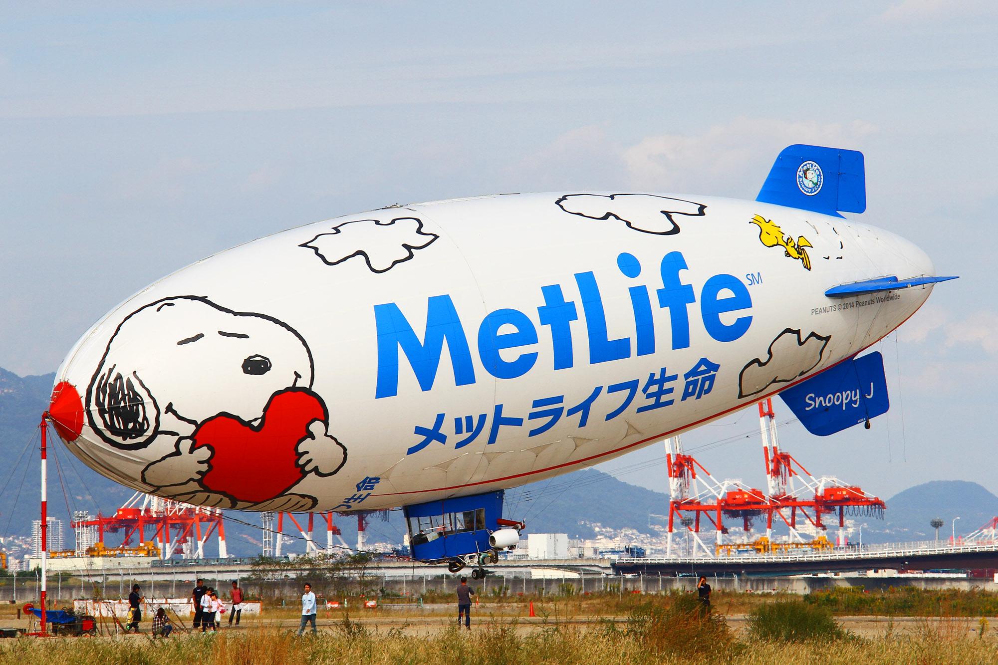 メットライフ生命、飛行船「スヌーピーJ号」の運航を終了 | FlyTeam ...
