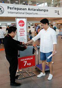 ニュース画像 1枚目:空港での手荷物チェックのイメージ